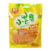 Mango Soft Candy (春光小芒果糖)