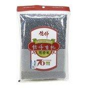 Black Rice (德偉黑香米)