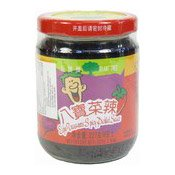 Eight Treasures Spicy Pickled Sauce (八寶菜辣醬)