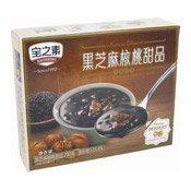 Black Sesame & Walnut Seed Dessert (寶之素黑芝麻核桃甜品)