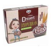 Coconut, Taro & Black Rice Dessert (寶之素椰汁香芋黑米甜品)