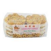 Cashew Nut Cookies (Keo Hat Dieu) (牧童牌腰果餅)