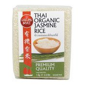 Thai Organic Jasmine Rice (Fragrant Hom Mali) (帆船有機香米)