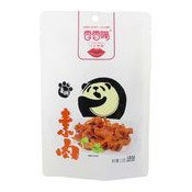 Tofu Snack (Five Spices Flavour) (香香嘴素肉 (五香))