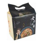 Mom's Dry Noodles Multipack (Dandan) (老媽拌麵 (擔擔麵))
