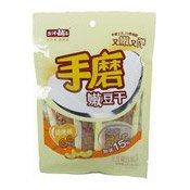 Dried Beancurd (Barbecue BBQ) (嫩豆乾 (燒烤))