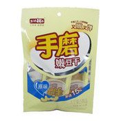 Dried Beancurd (Original) (嫩豆乾 (原味))