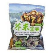 Prepared Broad Bean (Wasabi) (芥末蠶豆酥)