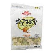 Coconut Candy (南國椰子糖)