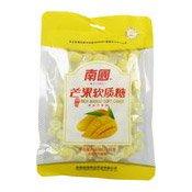 Rich Mango Soft Candy (南國芒果糖)