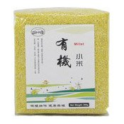Yellow Millet (黃小米)