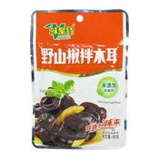 Black Fungus With Pickled Chilli (味棸特泡椒木耳)