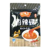 Hot & Spicy Dipping Condiment (百味齋香辣碟)