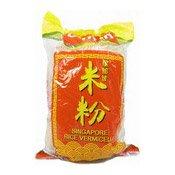 Singapore Rice Vermicelli Noodles (新加坡米粉)
