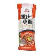 Chongqing Noodles (頂味重慶小麵)