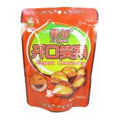 Ringent Chestnuts (Whole) (甘栗)