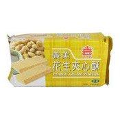 Peanut Cream Wafers (義美花生夾心餅)