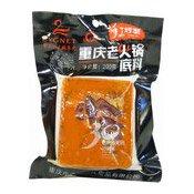 Chongqing Hotpot Seasoning (小天鵝重慶老火鍋底料)