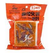 Spicy Hotpot Seasoning (小天鵝麻辣老火鍋底料)