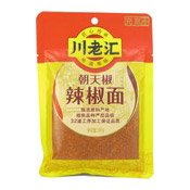 Facing Heaven Chilli Powder (川老匯辣椒粉)