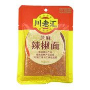 Sesame Chilli Powder (川老匯芝麻辣椒粉)