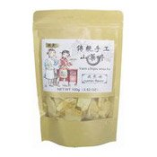 Yam Chips Snacks (Cumin Flavour) (與美山藥脆片 (孜然))