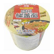 Sichuan Instant Broad Noodles Bowl (Sesame Paste) (阿寬鋪蓋碗麵 (麻醬))