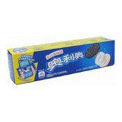 Oreos Chocolate Cookies With Cream Filling (Birthday Cake Flavour) (奧利奧曲奇(生日蛋糕))