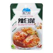 Spicy Cabbage Kimchi (韓式辣泡菜)