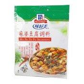 MaPo Tofu Seasoning (麻婆豆腐調料)
