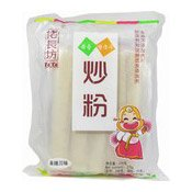 Instant Starch Noodles (Sichuan Mala Spicy Flavour) (佬長坊炒粉(麻辣川))