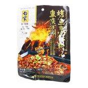 Chongqing Roast Fish Seasoning (白家重慶烤魚料)