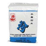 White Rice Flour (雄雞粘米粉)