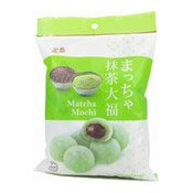 Mochi Rice Cakes (Matcha Green Tea) (皇族抹茶大福)