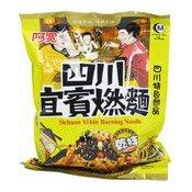 Sichuan Yi Bin Burning Instant Noodles (白家重慶紅油燃麵)