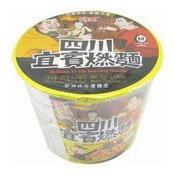 Sichuan Yi Bin Burning Instant Noodles Bowl (阿寬宜賓燃麵)
