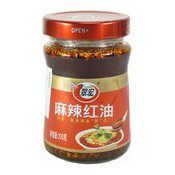 Mala Spicy Hot Chilli Oil Sauce (翠宏麻辣紅油)