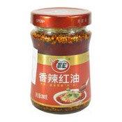 Chilli In Oil (翠宏香辣紅油)