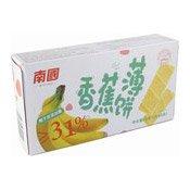 Banana Crispy Crackers (南国香蕉薄餅)