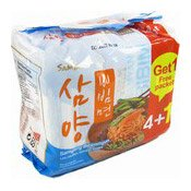 Spicy Cold Ramen Instant Noodles Multipack (Samyang Bibimmyun) (三養小蘿蔔冷麵)