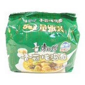 Instant Noodles Multipack (Artificial Chicken With Mushroom Flavour) (康師傅香菇炖雞麵)