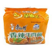 Instant Noodles Multipack (Spicy Artificial Beef Flavour) (康師傅香辣牛肉麵)