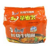 Instant Noodles Multipack (Roasted Artificial Beef Flavour) (康師傅红燒牛肉麵)