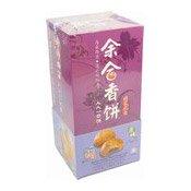 Hiong Piah Roasted Cake (Original) (餘合香餅)