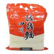 Sichuan Dandan Noodles (珠江四川擔擔麵)