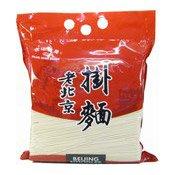 Beijing Noodles (珠江老北京挂麵)
