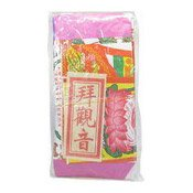 Joss Paper Bundle, Bi Kwoon Yum (拜觀音)