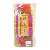 Joss Paper Bundle, Bi Day Ju (拜地主)