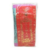 Joss Paper Bundle, Bi Dai San (拜天后)