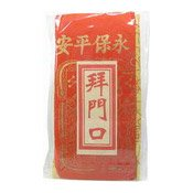 Joss Paper Bundle, Bi Moon Hau (拜門口)